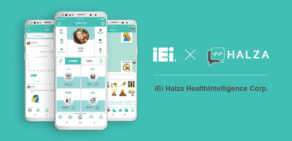iEi joint venture halza announcement